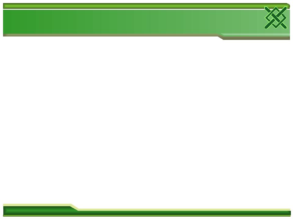 ДОМА: §41 задания в рабочей тетради