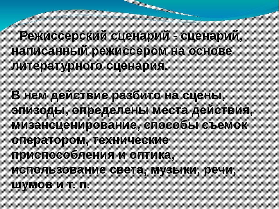 Методическая разработка (8 класс) на тему: материалы конкурса воспитать
