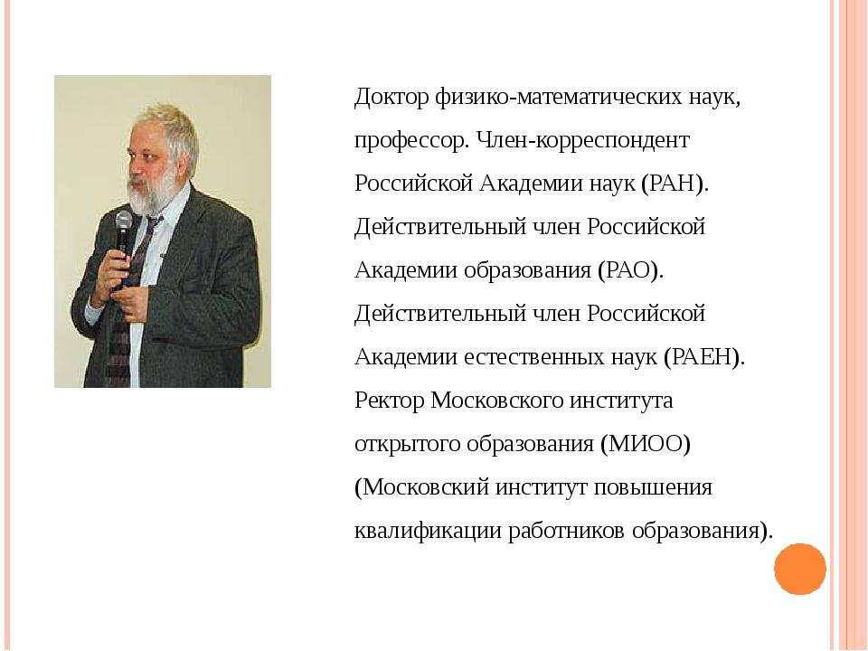 Евгения Павловна Бененсон - Кандидат технических наук (1982 г.). В 1972 году...