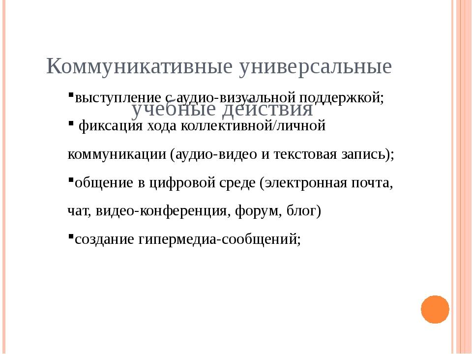 Горячев Александр Владимирович, кандидат педагогических наук, лауреат премии...