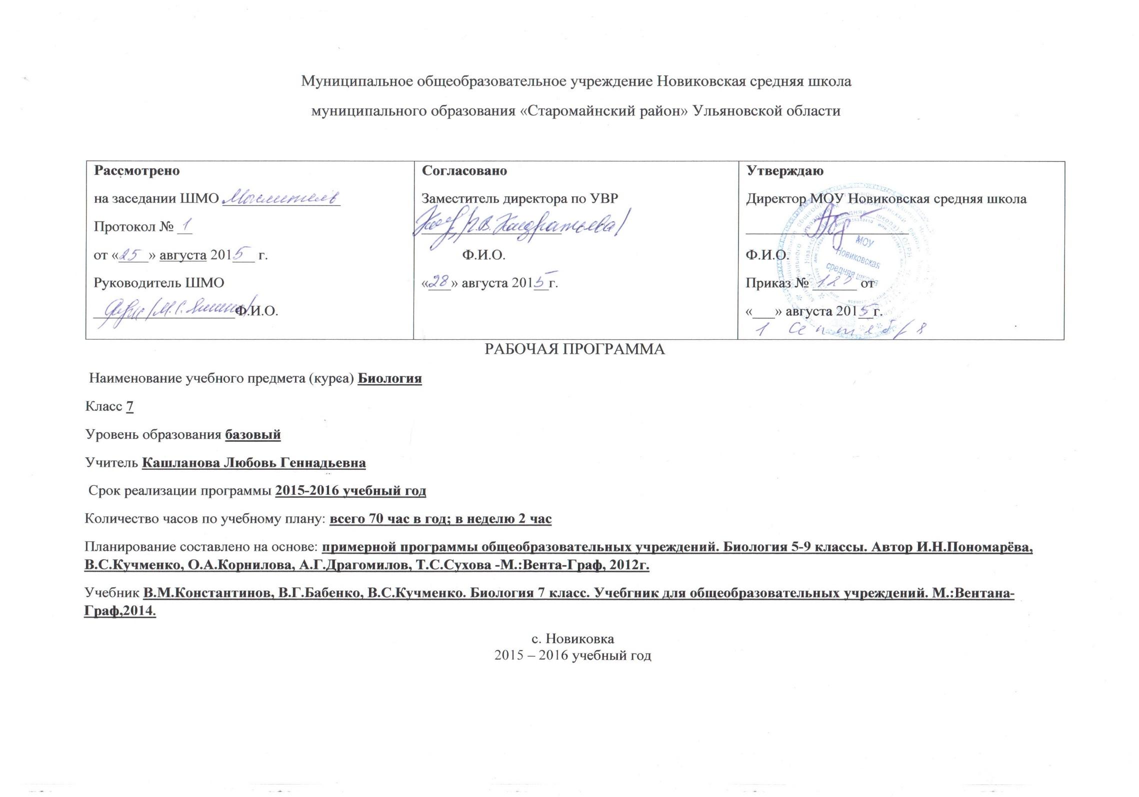 hello_html_m1b80f9cd.jpg