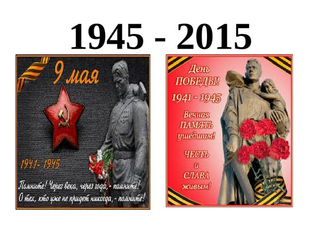 1945 - 2015