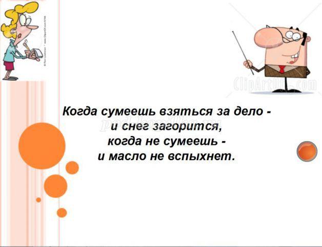 hello_html_623e3867.jpg