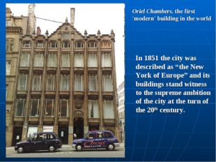 Oriel Chambers, the first 'modern' building in the world In 1851 the city was