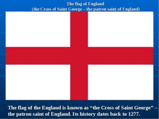 The flag of England (the Cross of Saint George – the patron saint of England)