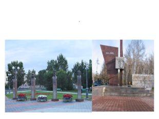 . В 2010 г. в столице некогда независимой Тувинской Народной республики Кызы