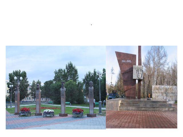 . В 2010 г. в столице некогда независимой Тувинской Народной республики Кызы...