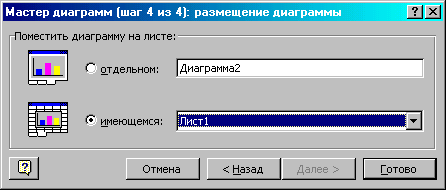 hello_html_m751aa381.png