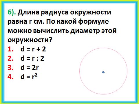hello_html_m23b9d6cc.png