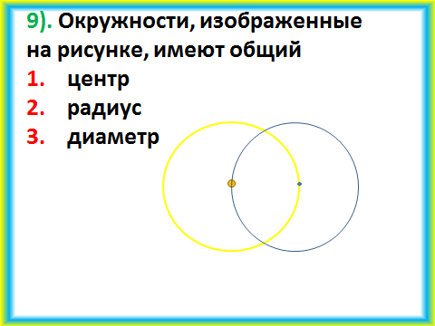 hello_html_m7a076fbf.png