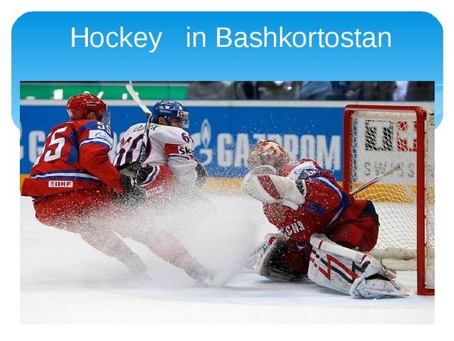 Hockey in Bashkortostan