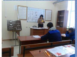 Учебная мастерская «Электромонтеров»