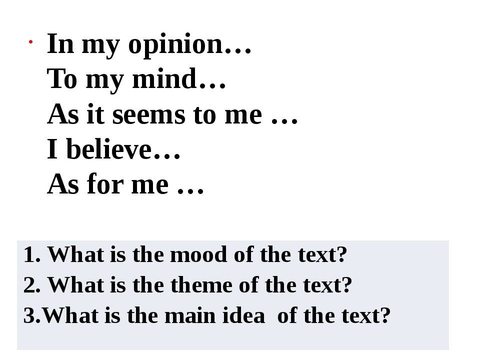 In my opinion… To my mind… As it seems to me … I believe… As for me … 1. What...