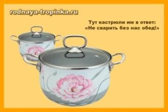hello_html_m6894a151.jpg