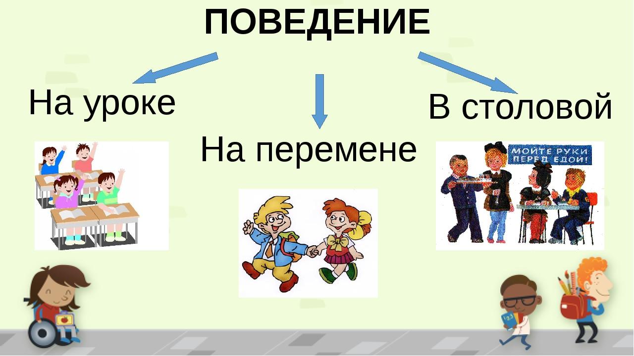 Правила эксплуатации электроустановок в картинках