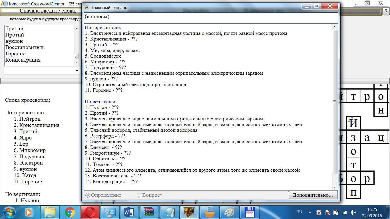 hello_html_m2b8dc20f.png