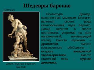 Шедевры барокко Джан Лоренцо Бернини. «Давид» Скульптура Давида, выполненная