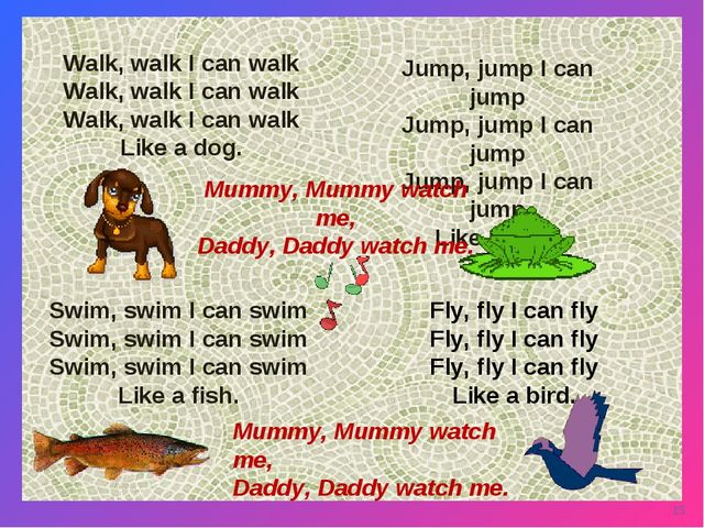 Walk, walk I can walk Walk, walk I can walk Walk, walk I can walk Like a dog....