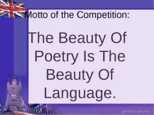 Motto of the Competition: The Beauty Of Poetry Is The Beauty Of Language.