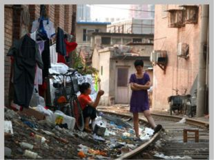 Четвёртая глобальная проблема - нищета Именно в бедных странах: Быстрее всего