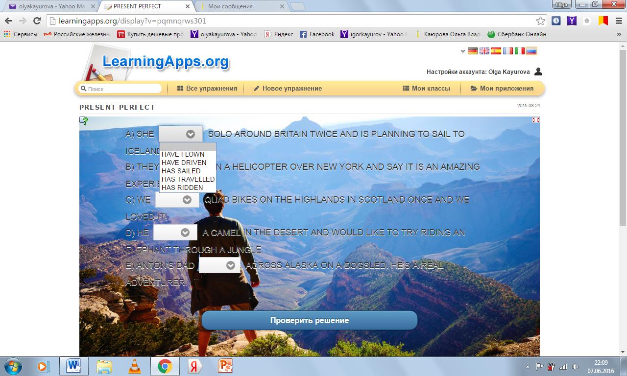hello_html_m6773d9b3.png