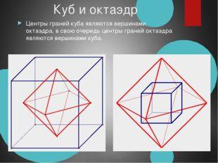 Леонард Эйлер Леонард Эйлер - математик, механик и физик. Родился в Швейцарии