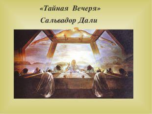 Работу выполнили: Николаева Анастасия, Устинова Виктория Тела Архимеда