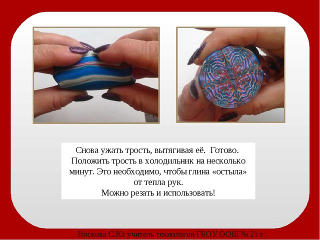 Пуговицы можно сделать разного размера, либо все одинаковые. Для каждой пугов...