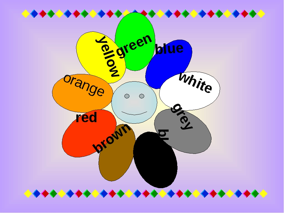 red orange yellow green white brown grey black blue