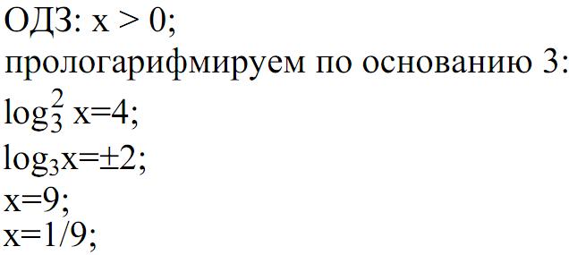 hello_html_6ff66260.png