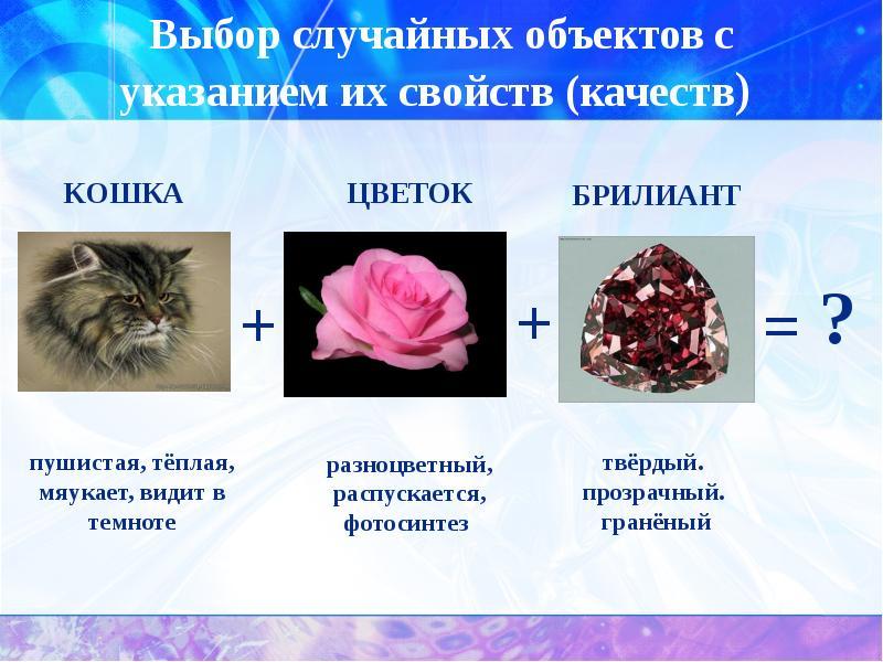 hello_html_m3145338e.jpg