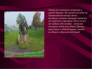 В 1995 году на Южном шоссе Тольятти в автомобильной аварии погибла молодая п