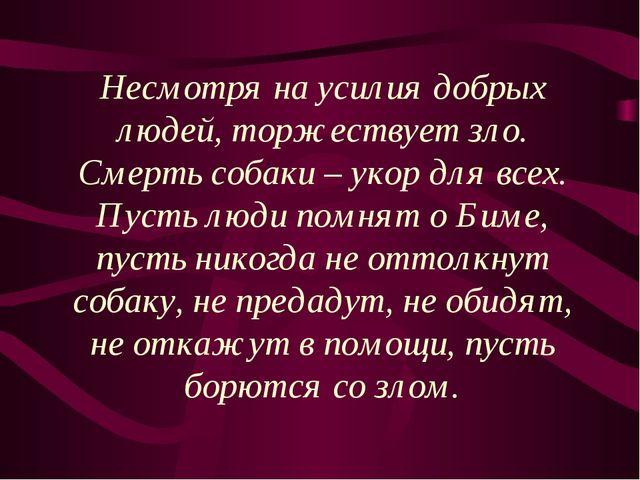 В 1998 году в Воронеже перед входом в местный Театр Кукол главному герою кни...