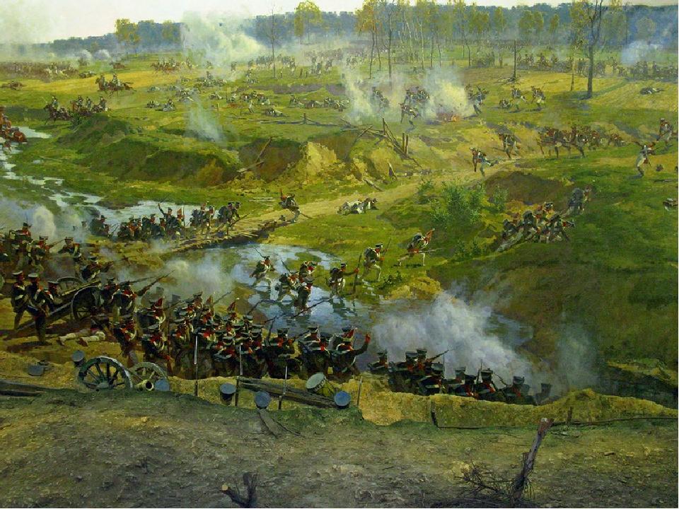 День воинской славы бородинское сражение картинки увеличивая