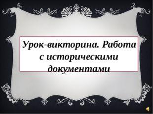 … «Дай мне, отче двух воинов из своей братии – Пересвета Александра и брата