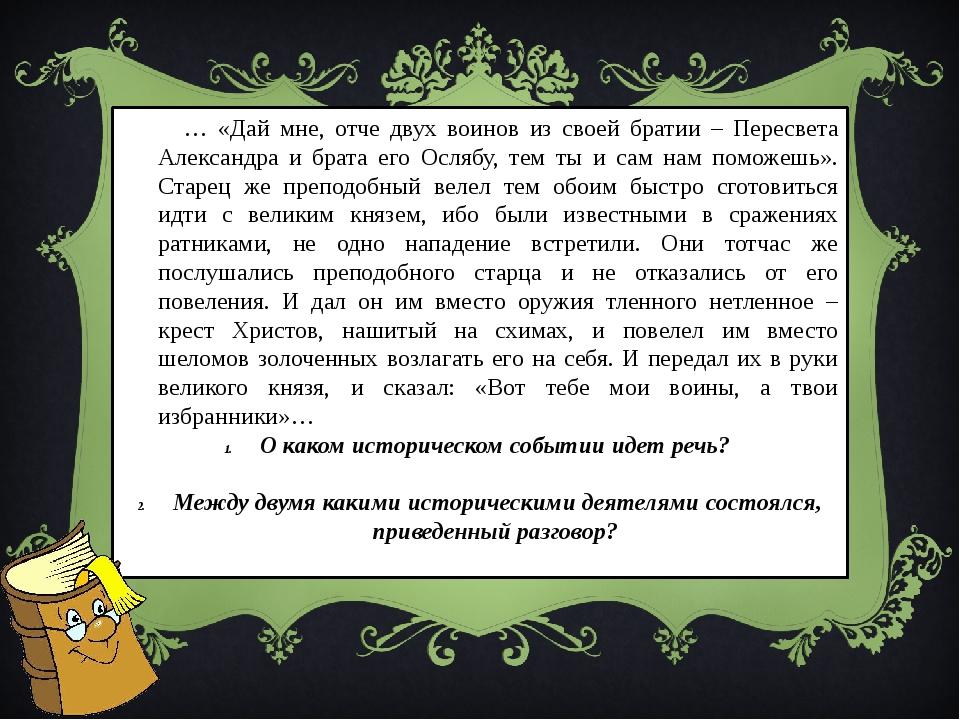 «В 20 день сего Октября, по совету в Сенате обще с Духовным Синодом, намерени...
