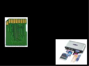 Долговременная память Энергонезависимая память Карта flash-памяти представляе