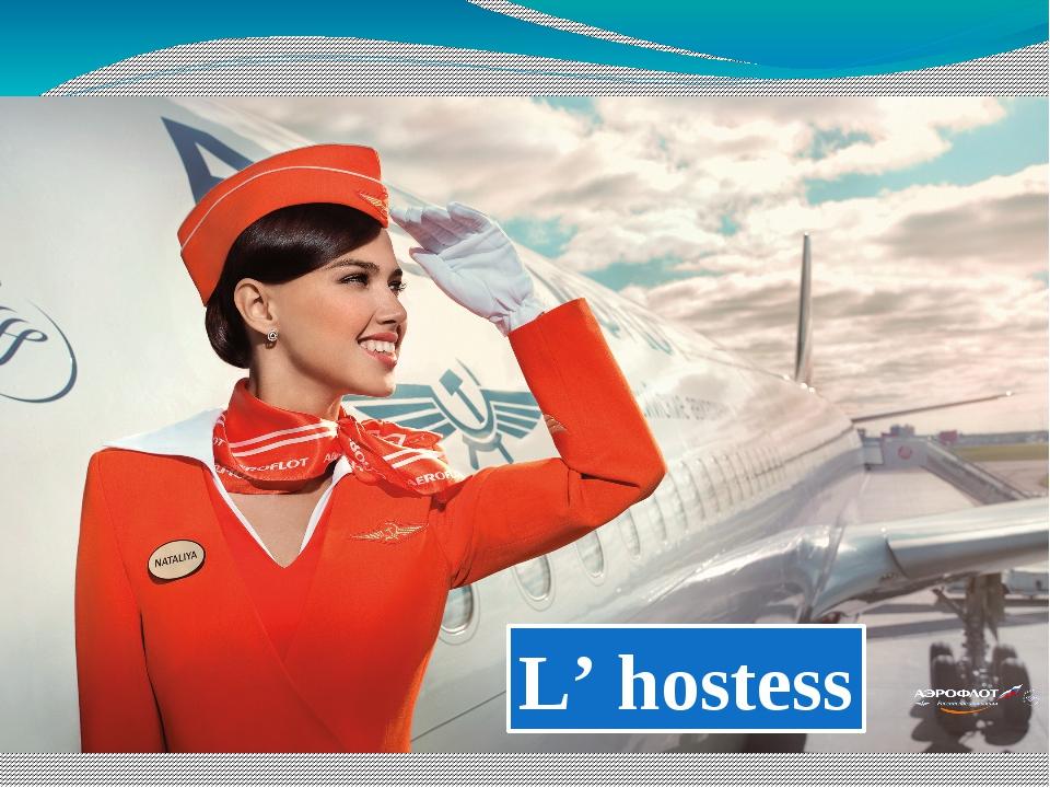 L' hostess