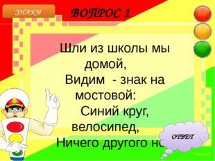ИСПОЛЬЗОВАННЫЙ РЕСУРСЫ: РИСУНКИ: http://bigpicture.ru/?p=19749 http://www.tkc