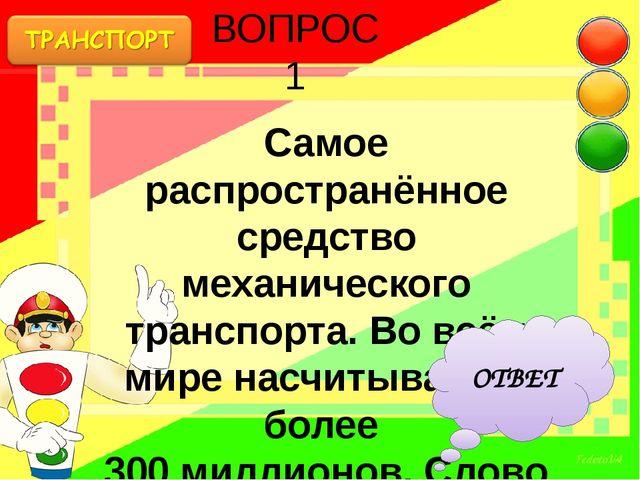 Этот вид транспорта с педалями и рулём был сделан в России крепостным кузнецо...