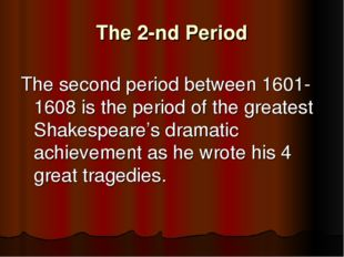 The 2-nd Period 	 The second period between 1601-1608 is the period of the gr