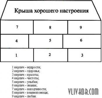 hello_html_40caab1d.jpg