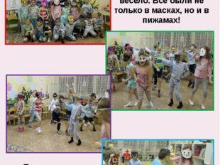 Пижамная вечеринка Наша группа встретила Новый год радостно и весело. Все был