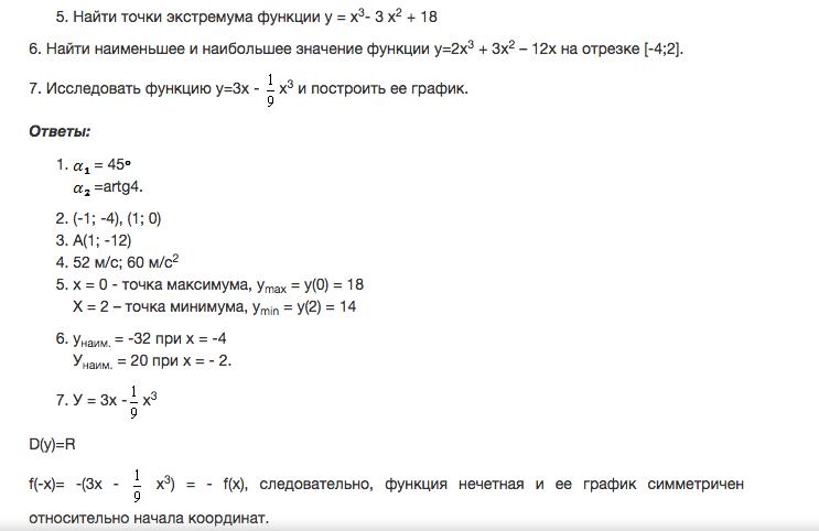 hello_html_m446b4c.png