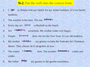 №2. Put the verb into the correct form. I to Britain with my family for my wi