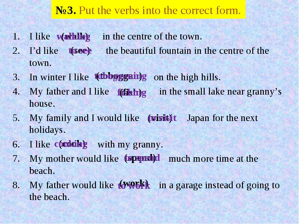 №3. Put the verbs into the correct form. I like in the centre of the town. I'...
