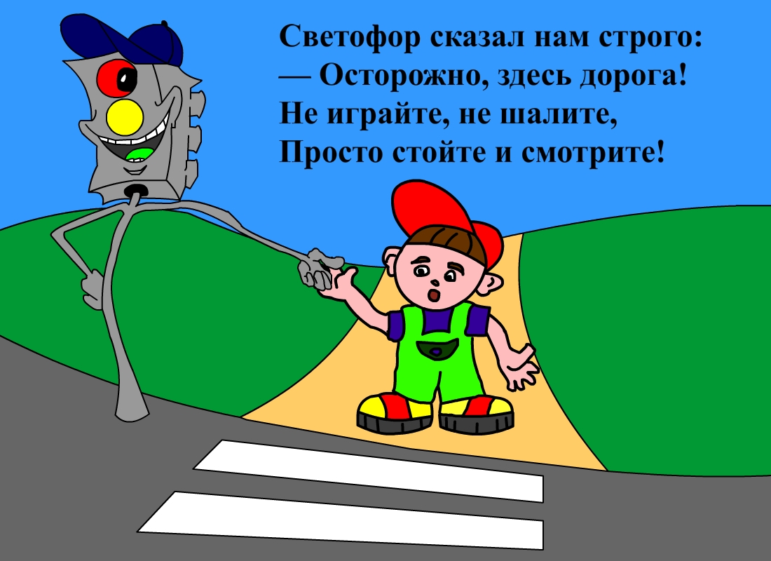 hello_html_29c88ee2.jpg