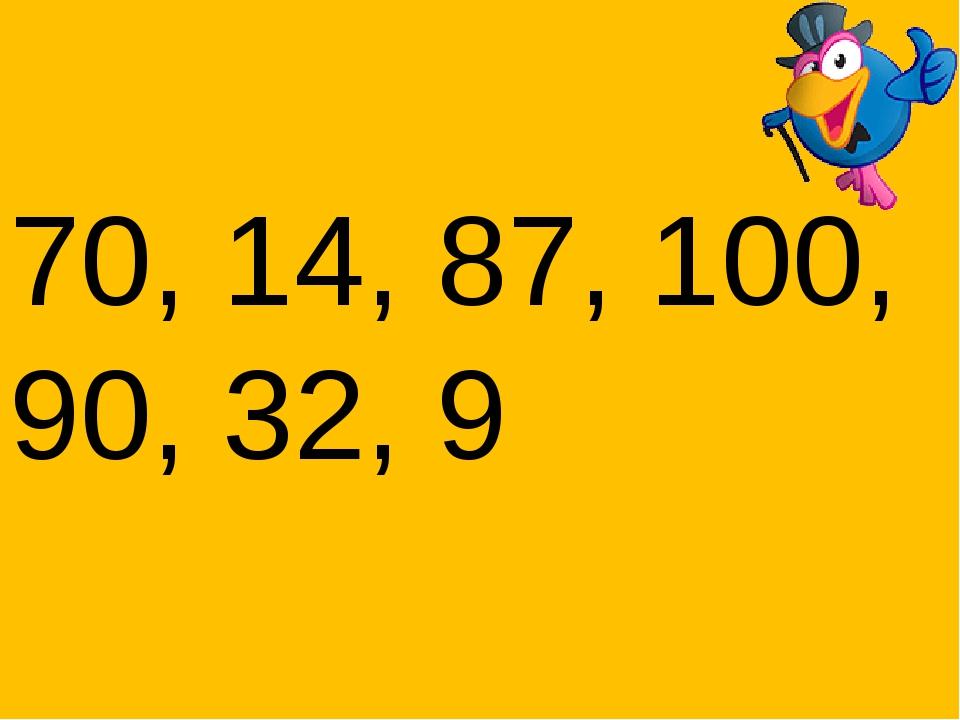 70, 14, 87, 100, 90, 32, 9