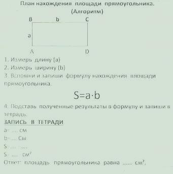 hello_html_165cc2b2.jpg