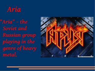"""Aria """"Aria"""" – the Soviet and Russian group playing in the genre of heavy metal."""